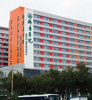 山东济南齐鲁医院