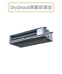 超薄风管式标准型*