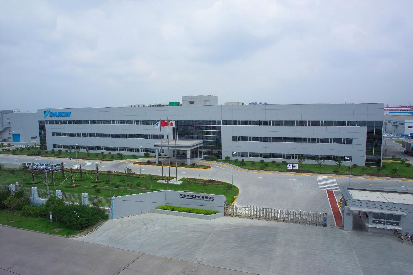 """以力借力,制造影响,大金在华首厂""""上海生产基地""""创立25周年"""